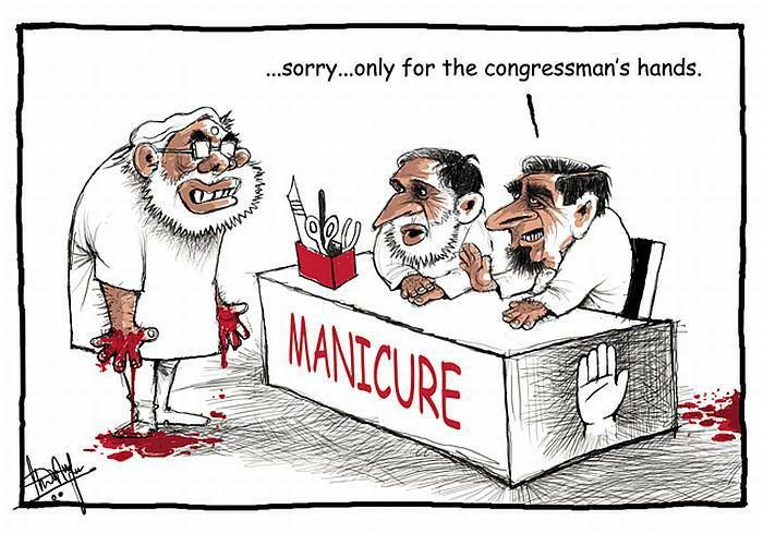 Cartoon by Sandeep Adhwaryu; courtesy - blogs.outlookindia.com;  Jul 24, 2010 15.27 IST)