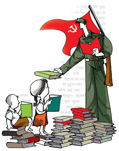 Una visión marxista de la historia de Ceilán - libro de N. Shanmugathasan - formato pdf Maoist_illus